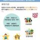 十月開始的言語社交小組由言語治療師教導,歡迎 3- 4 歲,能說短句的小朋友參與!九月前報名,可享95折優惠